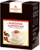 Cappuccino marzipan