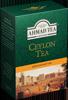 Herbata Ahmad Tea Ceylon Tea