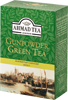 Herbata Ahmad Tea Green Tea Gunpowder