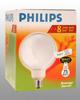 Świetlówka Philips 75 watt
