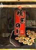 Glony do sushi Nori