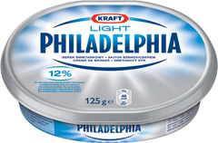 Serek Philadelphia light