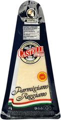Ser Parmigiano Reggiano Castelli
