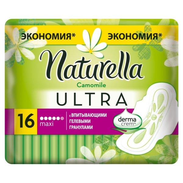 Podpaski Naturella ultra maxi