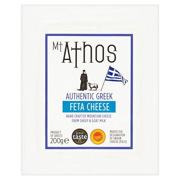 Ser Feta Mt Athos p.d.o