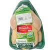 Kurczak kukurydziany świeży-tacka