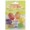 Barwniki do jaj max - 7 kolorów