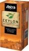 Herbata Astra Ceylon ekspresowa 25 torebek