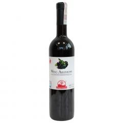 Aronia Wine