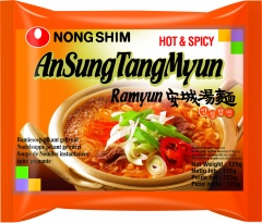 Zupa instant ansong tangmyon