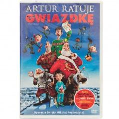 Artur ratuje gwiazdkę - DVD