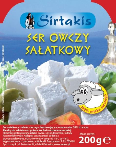 Ser Sirtakis owczy sałakowy