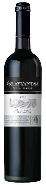 Slavyantsi special reserva pinot noir