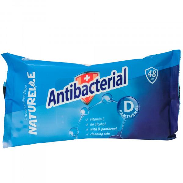 Chusteczki odświeżające antybakteryjne z d'panthenolem