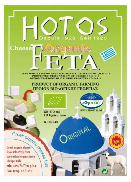 Ser Feta Hotos Organic
