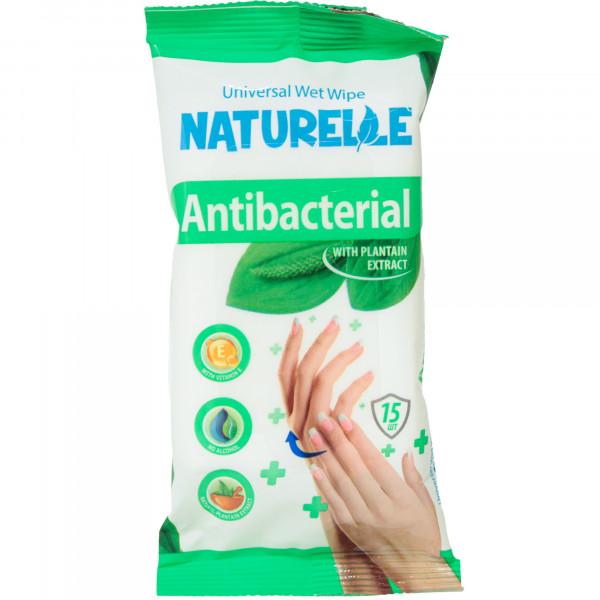 Chusteczki odświeżające antybakteryjne z ekstraktem babki