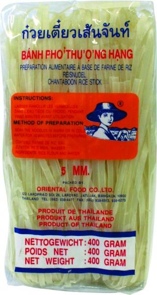 Makaron ryżowy 5mm